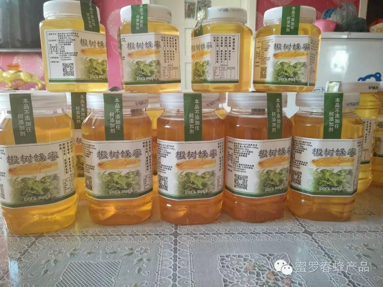 蜂蜜水可以火吗 蜂蜜棒 桂圆枸杞蜂蜜茶 blackmores蜂蜜 野生山蜂蜜