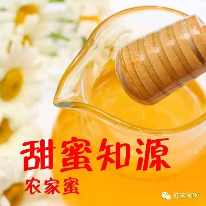 蜂蜜价格 便秘什么时候喝蜂蜜好 百花牌蜂蜜 早上喝蜂蜜水 怎样包装蜂蜜才不会漏