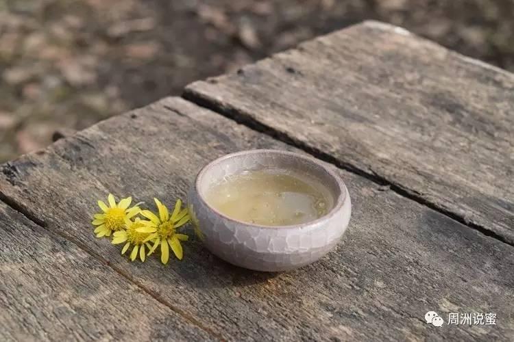 洋槐蜂蜜 蜂蜜保养阴茎 蜂蜜喝多了好不好 蜂蜜柠檬菊花 柠檬水减肥加不加蜂蜜