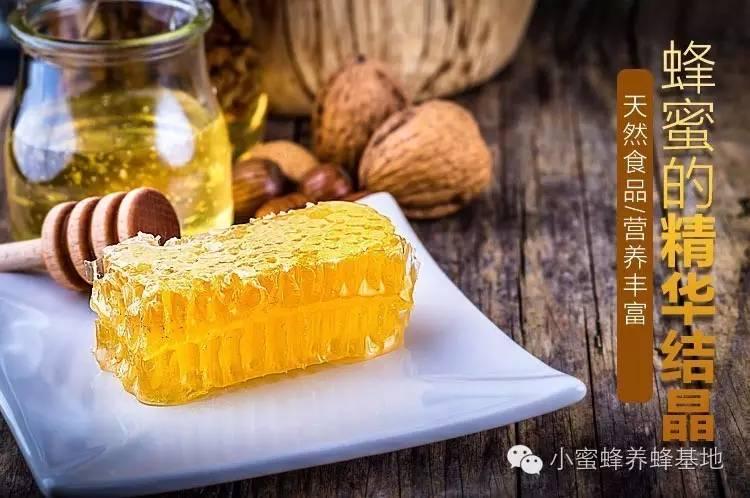 当归蜂蜜 宝宝一岁可以吃蜂蜜吗 香油蜂蜜水 蜂蜜面粉甘油面膜 蜂蜜批发网