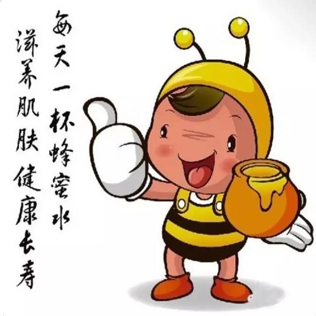 每天喝点蜂蜜 做个美丽健康的甜蜜女人