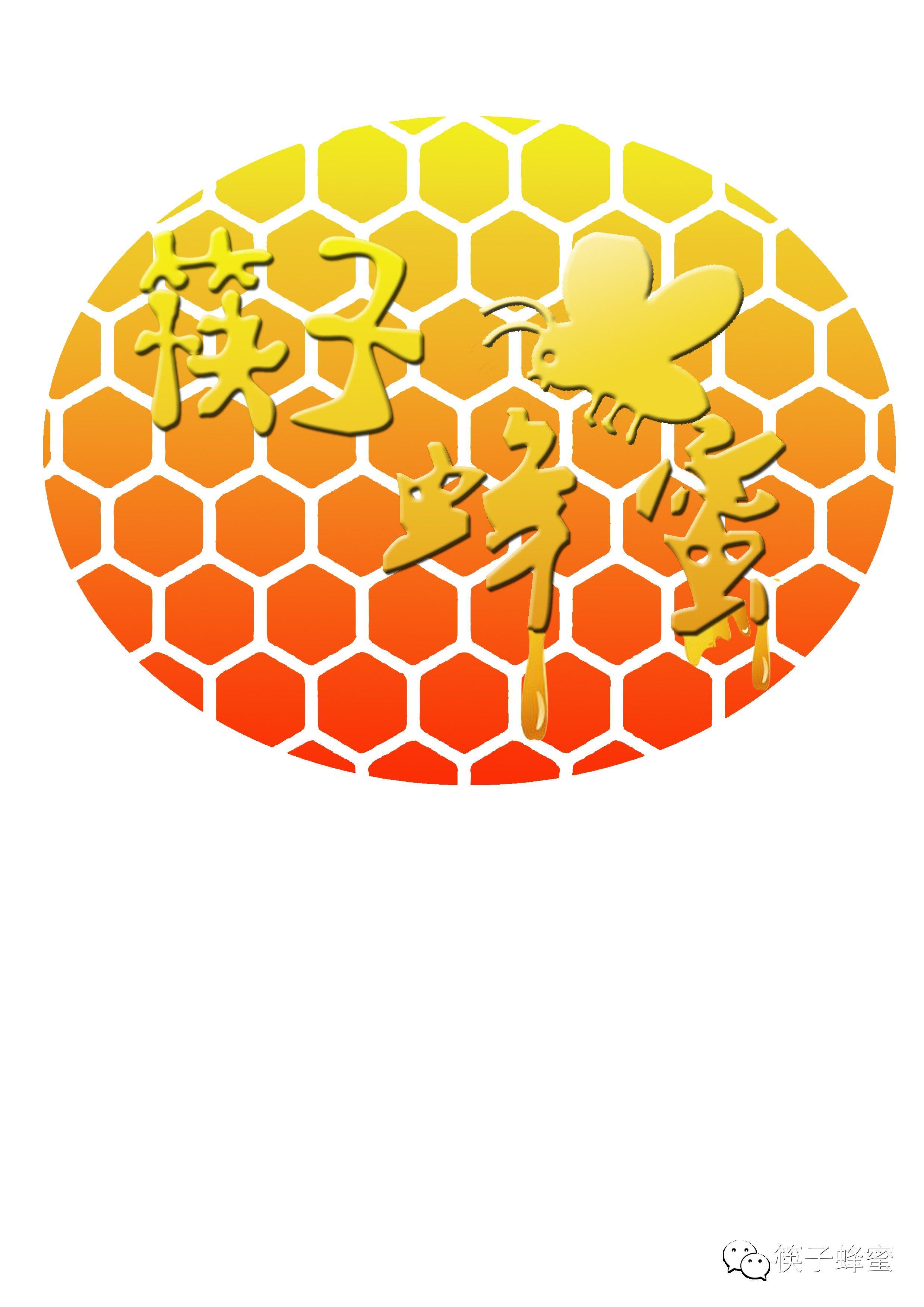 蜂蜜的服用方法和功效大全