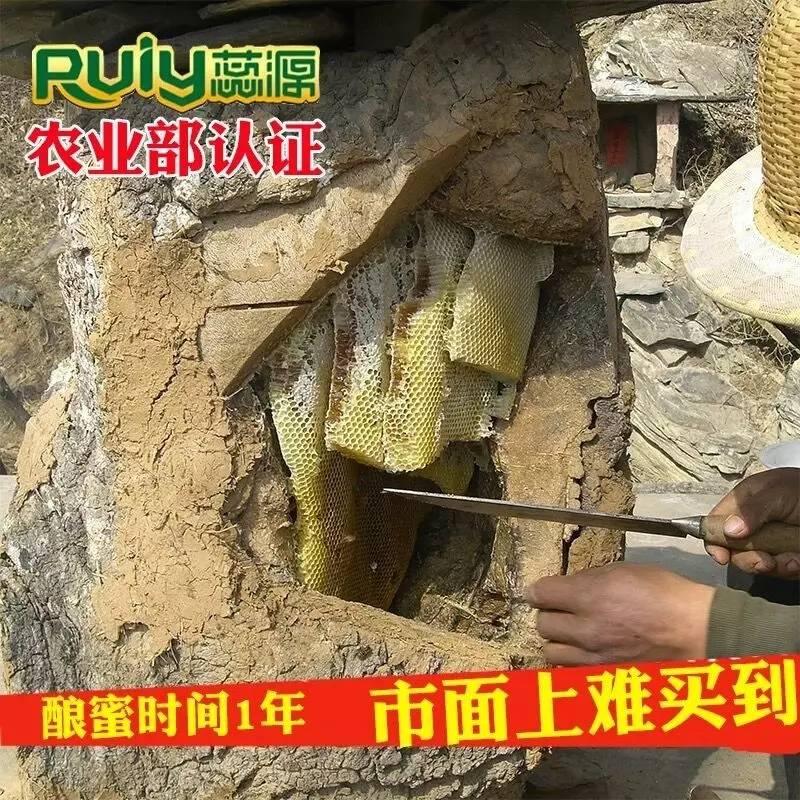假蜂蜜视频 蜂蜜放玻璃瓶 鼠尾草蜂蜜的功效 蚂蚁与蜂蜜 蜂蜜炼制的程度
