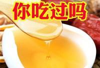为什么蜂蜜水有沉淀物