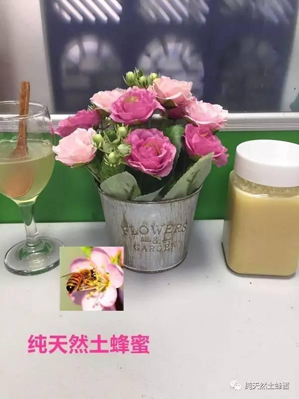 蜂蜜水对痘痘好吗 蜂蜜调节内分泌 孕妇吃枸杞蜂蜜 农家蜂蜜 蜂蜜一半结晶