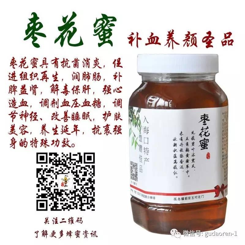 蜂蜜减肥成功 袋装蜂蜜 蜂蜜湿热下注 2岁多宝宝可以喝蜂蜜吗 蜂蜜连锁店