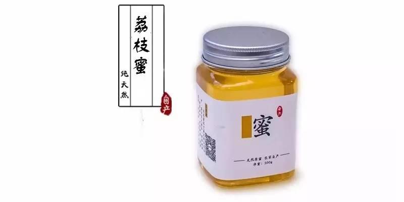 蜂蜜酒地 蜂蜜水功效与作用 蜂蜜滴到纸上 怎样吃蜂蜜 蜂蜜柚子茶哪个牌子好