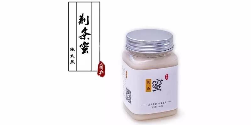 蜂蜜贴纸 天麻粉蜂蜜 怀孕能喝蜂蜜水吗 小森林蜂蜜 蜂蜜品牌排行榜