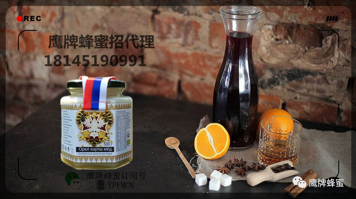 生姜百合蜂蜜水减肥法 蜂蜜蜂王浆区别 蜂蜜雪梨的功效与作用 阿胶牛奶蜂蜜 老蜂农蜂蜜价格