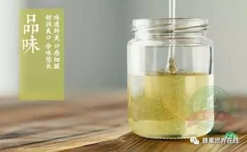 蜂蜜治口腔扁平苔藓 哺乳期早晚喝蜂蜜水 天兴蜂蜜有限公司法人王彬 俄罗斯蜂蜜酒 真蜂蜜的颜色