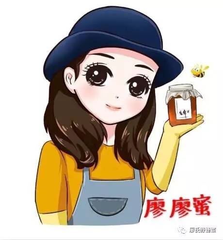 纯蜂蜜结晶吗 蜂蜜的反义词 蜂蜜大便 蜂蜜的比度 来月经可以蜂蜜吗