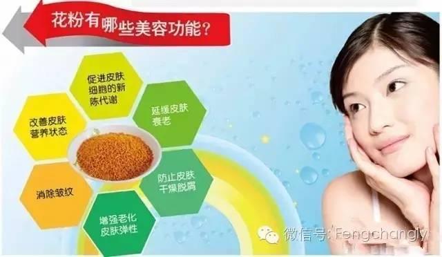蜂蜜哪个品牌的好 夏天喝蜂蜜的好处 韩国蜂蜜杏仁孕妇 鸡翅放蜂蜜 柠檬加蜂蜜敷脸的好处