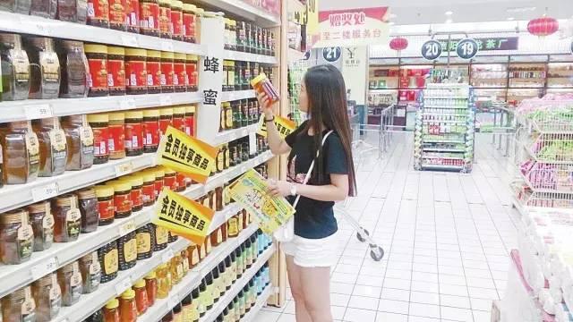 柠檬片蜂蜜 超市有真蜂蜜吗 哪里有卖真蜂蜜 两岁宝宝能喝蜂蜜吗 蜂蜜水味道
