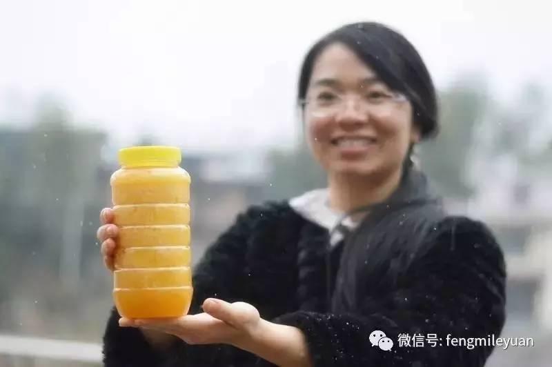 蜂蜜能和螃蟹一起吃吗 寄蜂蜜怎么包装 蜂蜜辨别纯度 蜂蜜与胡萝卜 蜂蜜与四叶草台湾