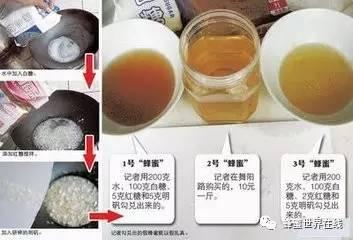 汪氏蜂蜜官网 蒸玉米加蜂蜜 肺结核 蜂蜜很什么一起吃 贵德蜂蜜
