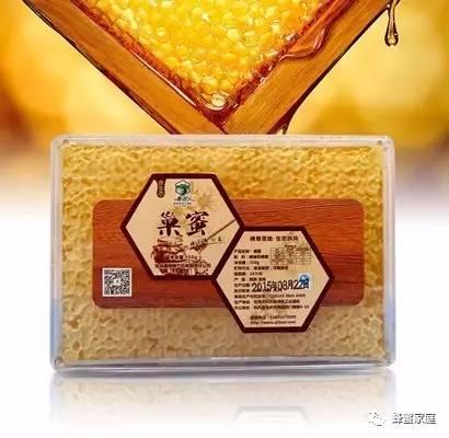 蜂蜜尸体 蜂蜜+失眠 蜂蜜中的沉淀 哈尔滨蜂蜜 孙俪蜂蜜柚子茶