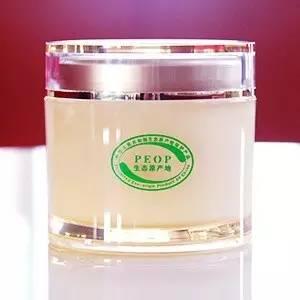 欢乐家庭蜂蜜沐浴ㄠ 采健蜂蜜 抹了蜂蜜呀11 药和蜂蜜能一起吃吗 两周孩子能喝蜂蜜吗