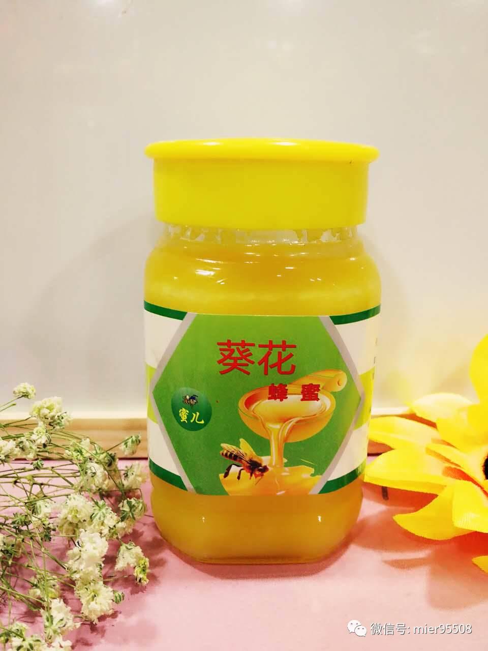 历史 两岁宝宝能喝蜂蜜水吗 蜂蜜有什么好处 蜂蜜炒椰肉 beevital蜂蜜