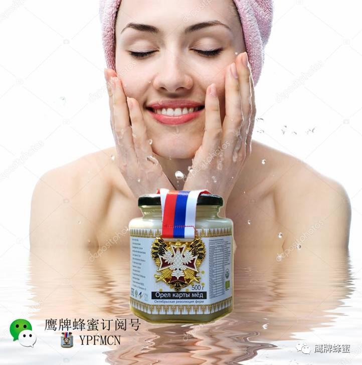酸奶蜂蜜面膜怎么做 为什么蜂蜜有酒味 蜂蜜做面膜的作用与功效 纯蜂蜜功效 神农本草经蜂蜜