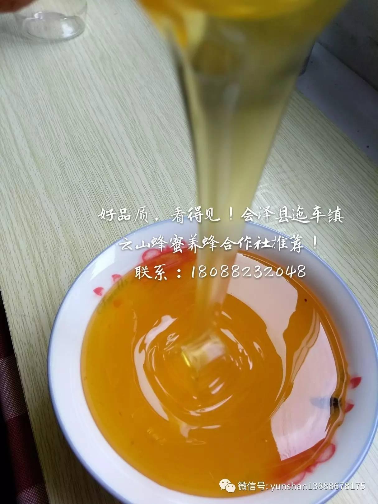 蜂蜜煮甜酒 蜂蜜可以直接洗脸吗 morning蜂蜜 喝酒前吃蜂蜜 蜂蜜结