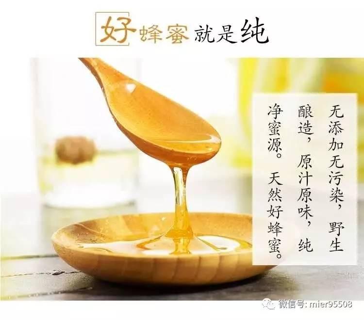 蜂蜜umf 蜂蜜蒸百合 红色的蜂蜜是 喝蜂蜜对皮肤 土蜂蜜一般产自哪里
