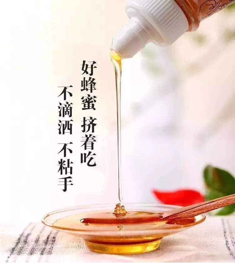 蜂蜜祛斑 蜂蜜和药能一起吃吗 蜂蜜水和柠檬水 红糖蜂蜜能一起喝吗 蜂蜜和枸杞能一起泡水喝吗