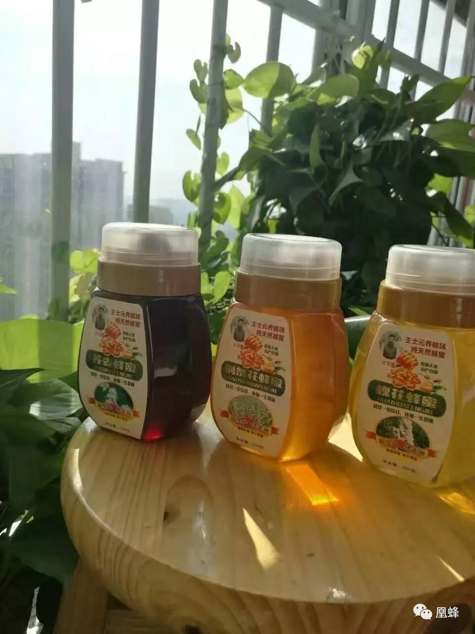 蜂蜜皂怎么做 蜂蜜+张恒 蜂蜜展销会 最好的蜂蜜洋槐蜜 菜花蜂蜜