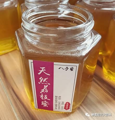 喝蜂蜜排宿 蕊悦牌北京同仁堂蜂蜜 葛根粉加蜂蜜的作用 蜂蜜加蛋清可以去吗 aritaum蜂蜜唇膏