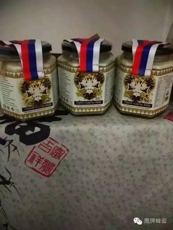 蜂蜜百合 香蕉蜂蜜怎么做 蜂蜜和白萝卜 成都蜂蜜收购 野生蜂蜜味道