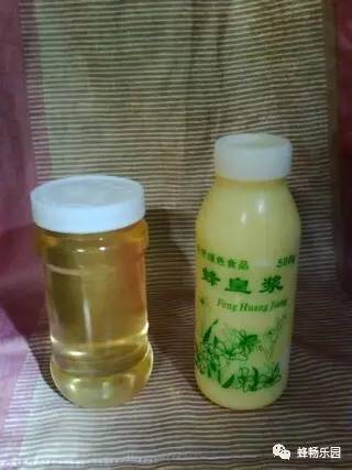 红糖和蜂蜜能一起喝吗 披露中国蜂蜜 护肤品中含蜂胶好还是含蜂蜜好 北京同仁堂蜂蜜 伊犁蜂蜜