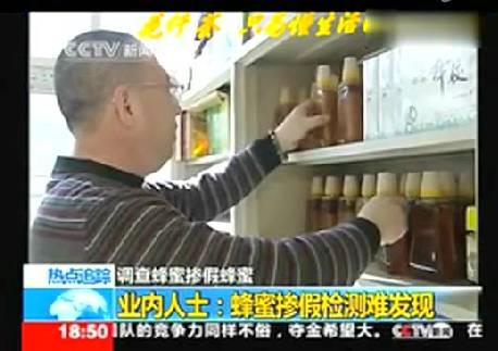 蜂蜜牛奶皂diy 蜂蜜能和花生一起吃 宝宝能吃蜂蜜吗 番禺才可以买到真正的蜂蜜 分辨真假蜂蜜