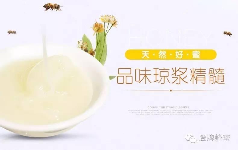 一岁的宝宝能不能喝蜂蜜 两周孩子能喝蜂蜜吗 好蜂蜜什么颜色的 痔疮蜂蜜水 自制眼膜蜂蜜