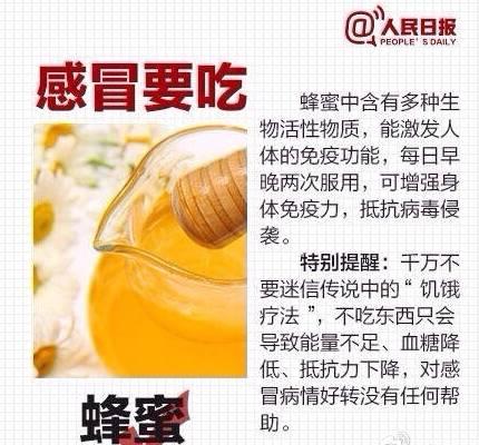 原来蜂蜜是最好的抗生素,你知道吗?