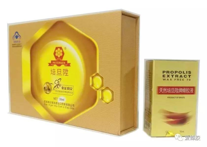 蜂蜜的药效 吐完可以喝蜂蜜水 爱茉莉蜂蜜唇膏16试色 防漏性能强蜂蜜瓶热销 柠檬加奶粉加蜂蜜
