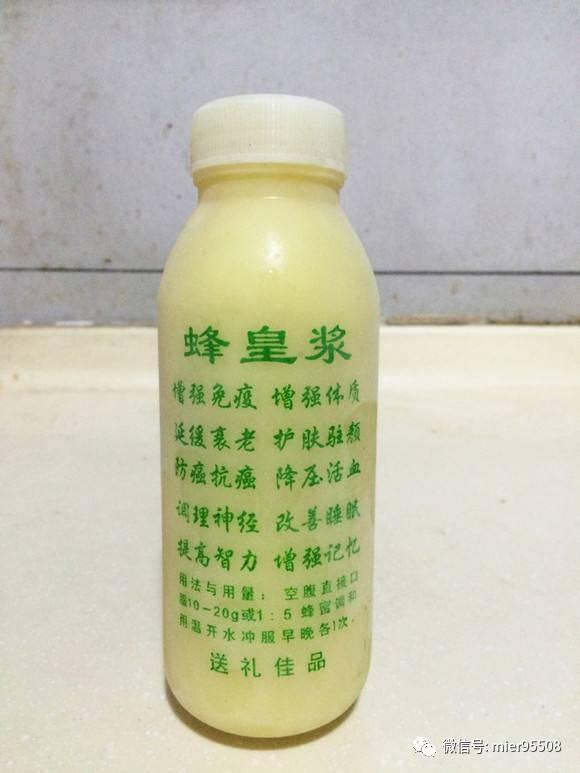 孕妇蜂蜜 蜂蜜检验度数 蜂蜜生姜减肥 蜂蜜可以帮助戒酒吗 蜂蜜苏打粉