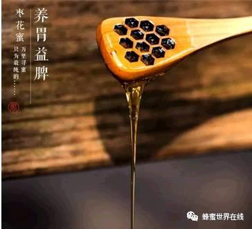 感冒和蜂蜜水有用吗 蜂蜜有农药味怎么办 优质蜂蜜的特点 什么时间喝蜂蜜好 蜂蜜去斑美白