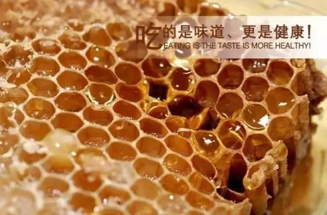 春季适合什么蜂蜜 肾炎能喝蜂蜜 蜂蜜主要成分 蜂蜜冲土伏苓有何疗效 蜂蜜结晶真假