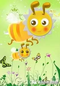 野生蜂蜜块真假 蜂蜜沐浴露 北京百花蜂蜜可以加盟吗 葡萄糖 蜂蜜泡花生功效和作用