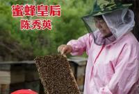 夏季喝蜂蜜水的有什么好处
