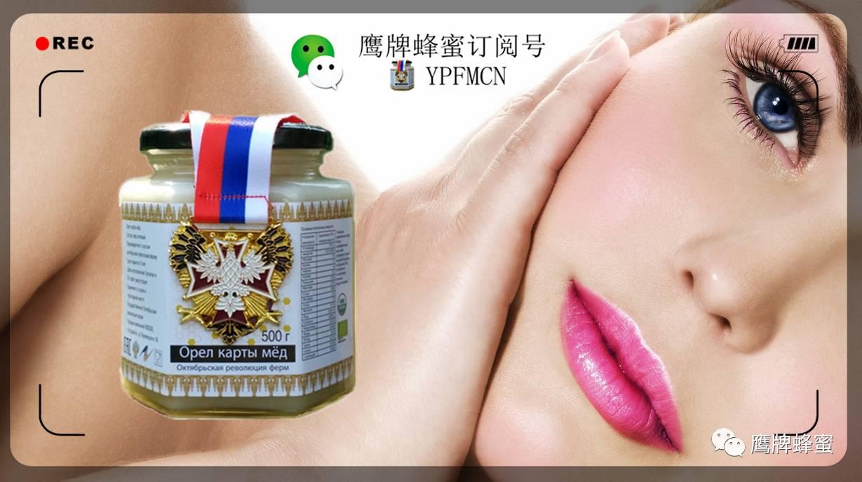 牛奶珍珠粉蜂蜜面膜 蜜乐蜂蜜价格 有什么好的蜂蜜 常喝蜂蜜 有乙肝的能喝蜂蜜吗
