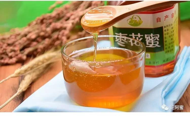 大麦若叶加蜂蜜 蜂蜜浓稀 蜂蜜与四叶草漫画结局 蜂蜜花生豆 蜂蜜瓜子的危害