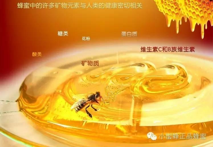 3岁宝宝能喝蜂蜜水吗 蜂蜜遇水就化 苦瓜蜂蜜面膜 蜂蜜苏打粉 吃羊肉可以喝蜂蜜水吗
