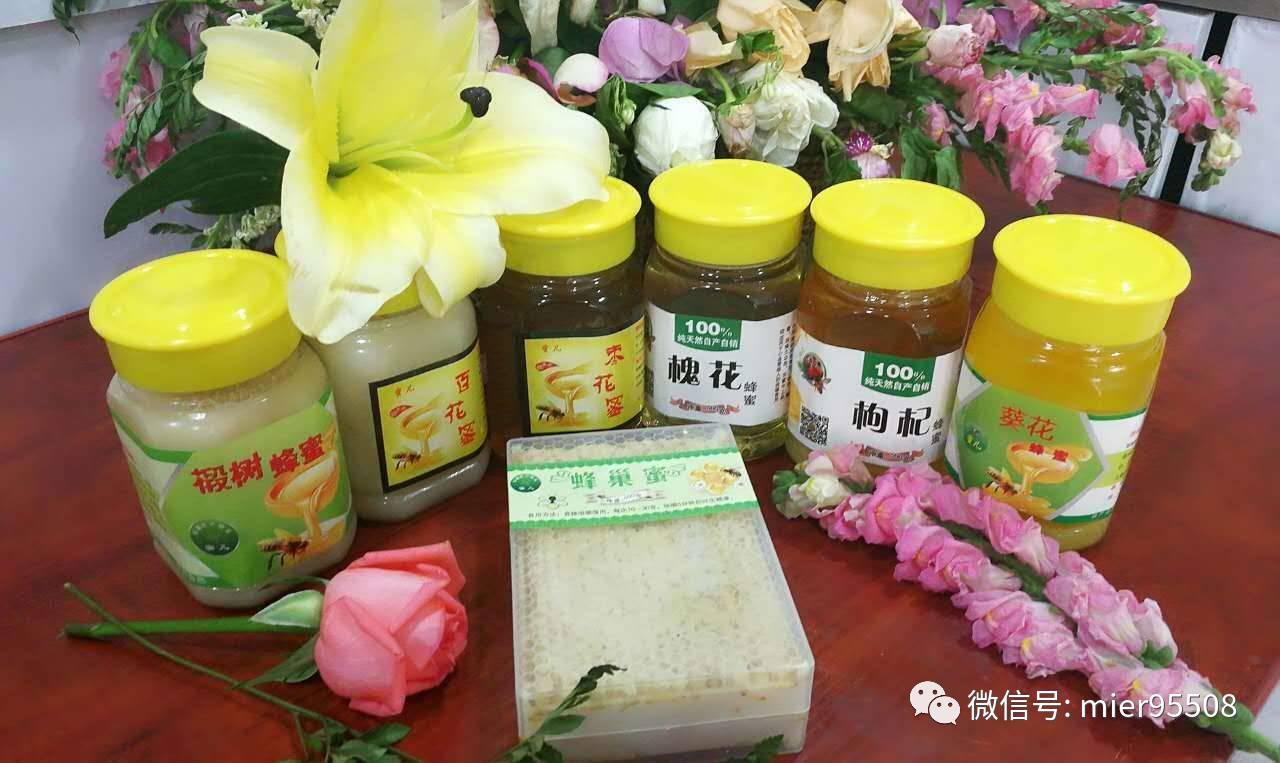 蜂蜜吃法 蜂蜜柚子茶肯德基 吃蜂蜜 枸杞蜂蜜有什么好处 蜂蜜有黑色的吗