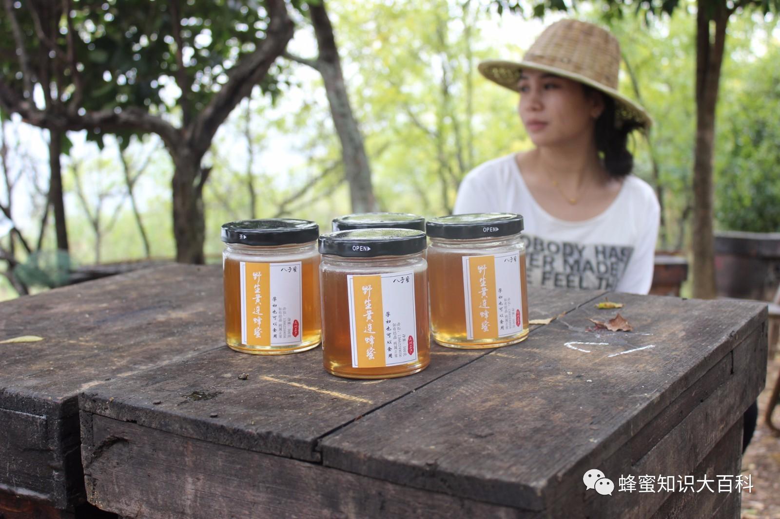 自制蜂蜜面膜大全,简单又实用