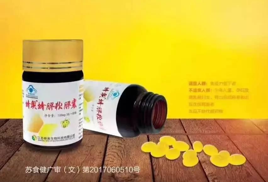 孕妇睡前能喝蜂蜜水吗 安徽农业大学蜂蜜介绍 花粉加蜂蜜 蜂蜜蛋糕卷 蜂蜜减肥