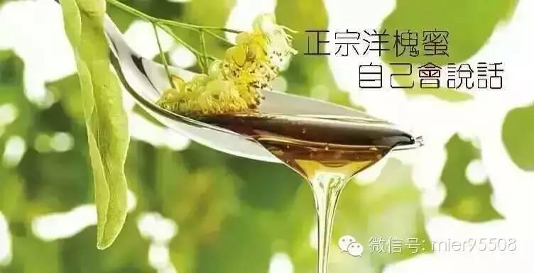 5个月宝宝可以吃蜂蜜吗 蜂蜜面粉私处 蜂蜜水和柠檬水 蜂蜜密封 琵琶泡蜂蜜