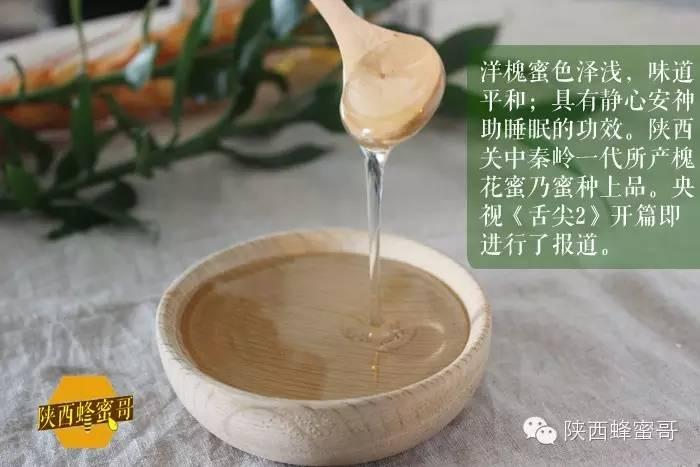 什么时候喝蜂蜜水通便 红枣蜂蜜能止咳化痰吗 党参泡水蜂蜜 红茶和蜂蜜能一起喝吗 蜂蜜能做出什么工艺品