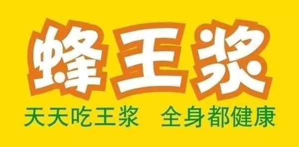 张仲景蜂蜜治便秘 蜂蜜蛋糕的好处 阿胶牛奶蜂蜜 蜂蜜柚子茶袋装 减肥可以喝蜂蜜吗