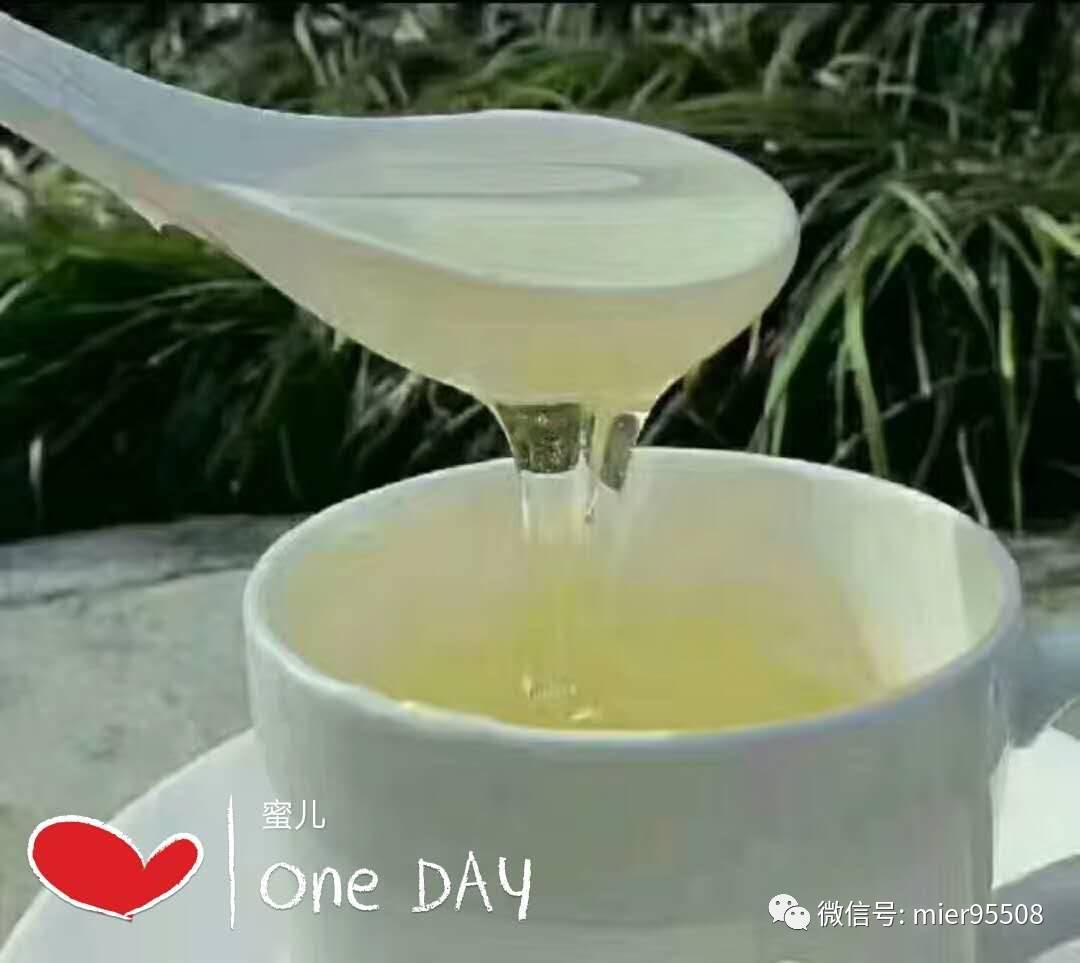 bramwells蜂蜜 蜂蜜柚子茶做法视频 蜂蜜包装设计公司 蜂蜜洗脸如何 楼上蜂蜜
