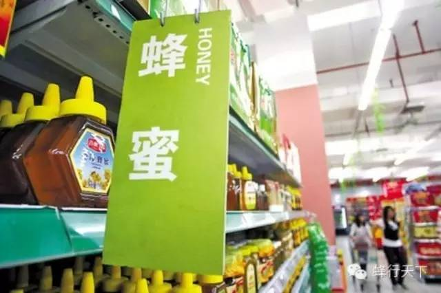 蜂蜜醋减肥怎么样 佛手蜂蜜功效 野桂花蜂蜜的作用 酿蜂蜜酒 肾结石喝蜂蜜水